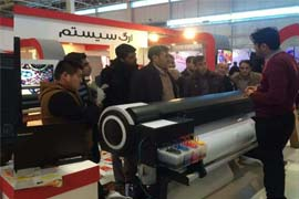 stormjet-at-iran-exhibition